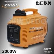 發電機 維度汽油發電機組220V家用小型2KW戶外房車2000W車載靜音數碼變頻 萌萌小寵DF