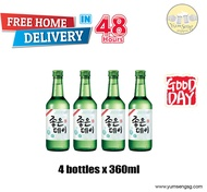 Goodday Original Soju 4 Pack