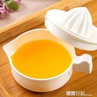 手動榨汁杯家用壓榨橙子榨汁機手工檸檬擠汁器 露露日記