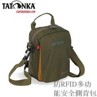 [ TATONKA ] 防RFID多功能安全側背包 綠 / TTK2986-331