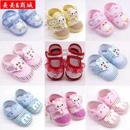 現貨  0-1歲嬰兒鞋 3-6-9-12個月寶寶鞋男女童鞋 嬰兒鞋11公分 襪型學步鞋 防滑 軟底 幼兒學步鞋