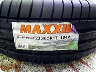 ***天下第一輪***MAXXIS 瑪吉斯 S-PRO 235/65/17 完工價 4000