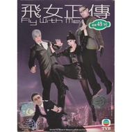 Tvb Drama: Fly With Me Fly Fly The Dvd Tvb Drama: Fly With Me