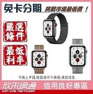Apple Watch Series 5;40公釐 GPS+LTE 不鏽鋼米蘭式錶環【學生分期/無卡分期/免卡分期】