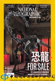 [October 2019 Dinosaurs NATIONAL GEOGRAPHIC Lifestyle Books,October 2019 Dinosaurs NATIONAL GEOGRAPHIC Lifestyle Books,]