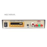 【PP家】飛亞車用藍芽擴音機MP3攻放12V24V60V大功率車用喊話喇叭主機