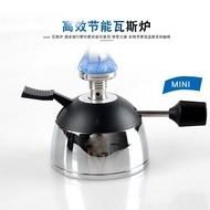 【洛洛小店】賽意咖啡瓦斯爐可攜式迷你摩卡壺虹吸壺瓦斯爐戶外煮茶咖啡爐配件