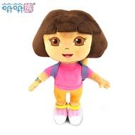 【熱賣+現貨】絨玩具兒童小正版愛探險的dora布娃娃公仔玩偶毛女孩生日禮物