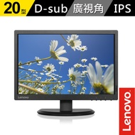【Lenovo】ThinkVision E2054 20型 IPS 電腦螢幕