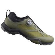 [胖虎單車] Shimano MT7 SPD 專業越野登山車鞋 卡鞋