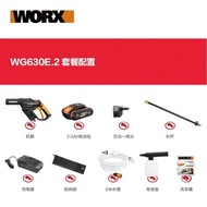 洗車器威克士WORX無線高壓洗車機WG630E充電清洗機洗車家用鋰電洗車神器