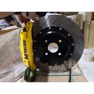 Ap5200 4pot brake pad 650*c (myvi /axia /bezza /alza)