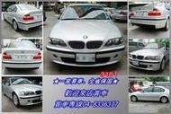 【德昌汽車】BMW 寶馬 318I E46 2005年 2.0銀 小改款 汎德總代理 輕鬆坐擁名車 現在正是時候