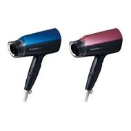 【即時議價】* Panasonic   國際   負離子吹風機   EH-NE57-P(粉) / -A(藍)