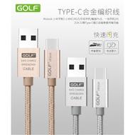 GOLF Type-C金屬合金+編織尼龍繩 一米快速充電線 M10/NOTE7/米4i/小米5/華碩3通用