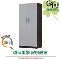 【綠家居】凱旋 環保2.7尺塑鋼雙吊衣櫃/收納櫃(五色可選)