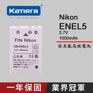 【eYe攝影】Nikon P100 P510 S10 P5000 P5100 P6000 專用 ENEL5 防爆電池