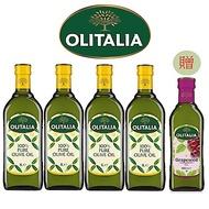 Olitalia奧利塔純橄欖油禮盒組1000mlx4瓶+贈葡萄籽油500mlx1瓶(春節禮盒)