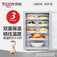 保溫櫃 同悅家用廚房飯菜保溫櫃箱商用食品保溫保鮮熱菜神器保溫板暖菜寶   【交換禮物】
