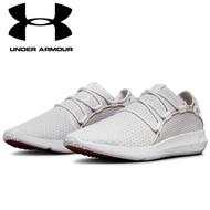 andaama UA RailFit 1 3020138男子的鞋 FZONE