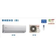日立頂級冷暖「RAC28NK/ RAS28NK1」含標準安裝