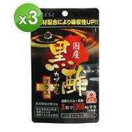【日本Fine Japan】國產黑醋膠囊(30日分/包x3)