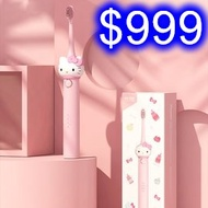 億覓Hello Kitty正版授權 限量電動牙刷 美國杜邦刷毛聲波潔牙 IPX7防水 刷頭2入