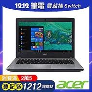 Acer E5-476G-59P6 14吋效能筆電(i5-7200U/MX130/128G/銀