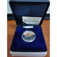 Malaysian Nationality Banknote 50th Anniversary of UKM 10 Ringgit Silver Proof Commemorative Coin 马币旧钞收藏