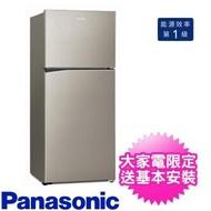 【Panasonic 國際牌】422公升二門變頻電冰箱星耀金(NR-B420TV-S1)