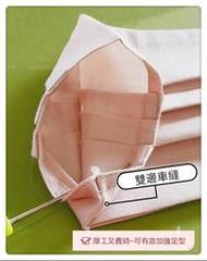 日本進口絲光棉布口罩套:親膚、透氣、舒滑、質感, 素雅米膚色,精緻車工 【惠惠手作坊】