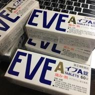 EVE A錠 止痛藥 速效 60 錠,期限至 2021/07