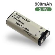 【台灣霓虹】國際牌無線電話電池HHR-P105(適用於國際牌無線電話)