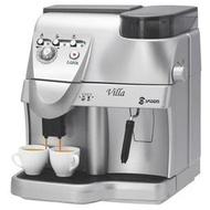 【米拉羅咖啡】實演機分期0利率~義大利 Saeco Spidem Villa 浪漫銀貂義式全自動咖啡機