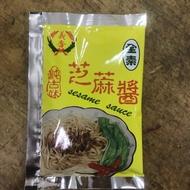 義香芝麻醬  芝麻醬    古早味   40克