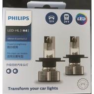 Philips Hao Diamond Light Led H 1 H 4 H 7 H 11 Hir 2 Network