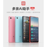 多親Qin2 多親AI助手 4G電話