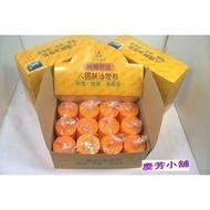 《慶芳小舖》八國酥油 ~A202中酥油粒