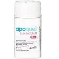 Apoquel16mg ราคาพิเศษ 100tab exp08/2023 Apoquel16 mg ลดอาการคัน 16mg