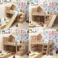 『小蘋果家具』加厚版 兒童小屋樓梯溜滑梯半高床 雙層床 上下床 子母床