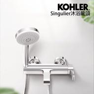 【KOHLER】Singulier浴缸淋浴龍頭