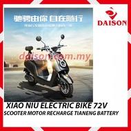 XIAO NIU Electric Bike 72V Scooter Motor Recharge TIANNENG Battery