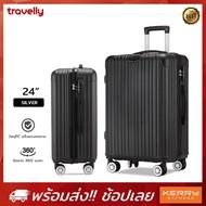 TRAVELLY กระเป๋าเดินทาง 24นิ้ว กระเป๋าล้อลากวัสดุ PC+ABS  แข็งแรงทนทาน กระเป๋าเดินทาง ล้อ360องศา  Travel Suitcase 24 inch