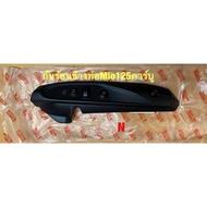 Hot Sale กันร้อนข้างท่อMio125คาร์บู ราคาถูก อะไหล่แต่งรถmio115 mio อะไหล่ mio125 อะไหล่ อะไหล่mio