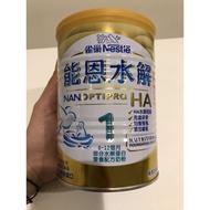 全新~雀巢能恩水解奶粉1號_400克