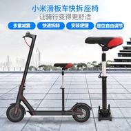 小米米家電動滑板車PRO座椅配件坐墊車座加裝 升降減震滑板車通用