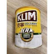 全新 克寧100%天然純淨即溶奶粉2.3kg