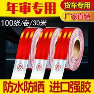 Reflective Stickers Reflective Strips Reflective Strip Anti-Collision Stickers