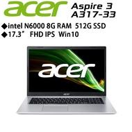 ACER宏碁 Aspire 3 A317-33  intel N6000/8G/512G SSD 17吋大螢幕 筆電 銀