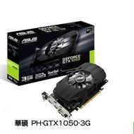 華碩 PH-GTX1050-3G 顯示卡 GTX 1050